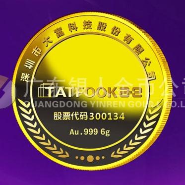 2015年12月制作 深圳大富科技公司十年员工纯金金牌制作