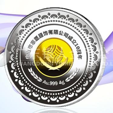 2015年12月订制 中山志臣公司周年庆年会纯银包金万博maxbet客户端下载订制