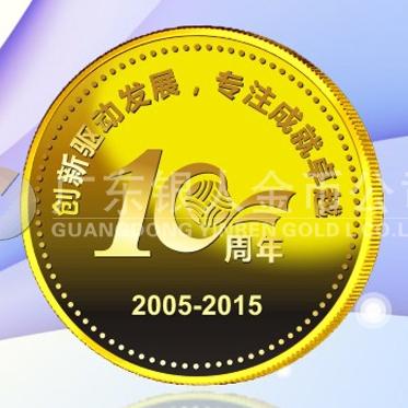 2015年12月铸造 中山志臣公司成立十周庆典纪念黄金金牌铸造
