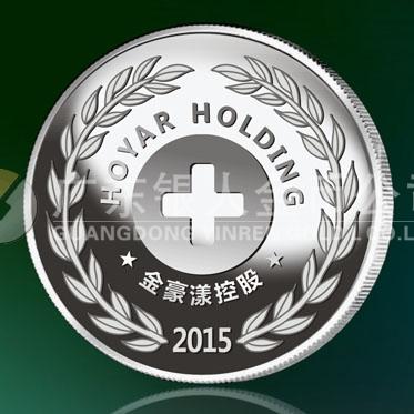 2016年1月订作 广东金豪漾控集团年度优秀员工纯银牌订作