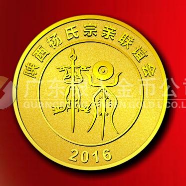 2016年3月生产 制作陕西西安杨氏宗亲会纯金徽章生产厂家