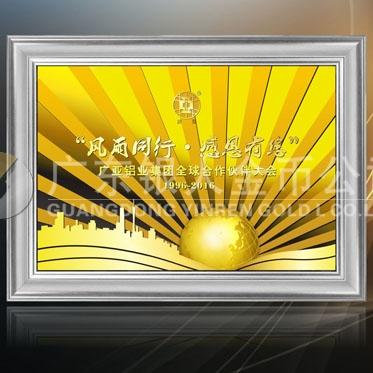 2016年4月万博体育app官方下载 广亚铝业全球合作伙伴纯金金画浮雕金箔画