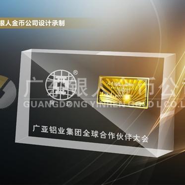 2016年4月万博体育app官方下载 广亚铝业建厂二十周年千足金镶摆件金条加工