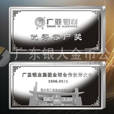 2016年4月万博体育app官方下载 广亚集团纯银银条万博体育app官方下载白银加工银条定做银砖