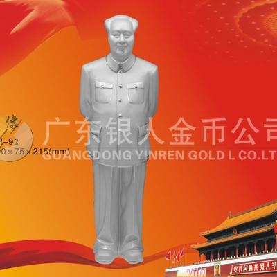 毛主席像纯银摆件、纯银毛主席像工艺品、纯银毛主席像纪念品