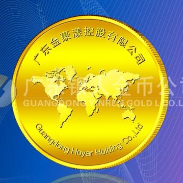 广州金濠漾控股公司周年庆纪念金币万博体育app官方下载
