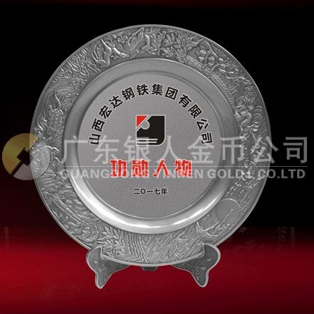 山西宏达钢铁集团纪念盘制作