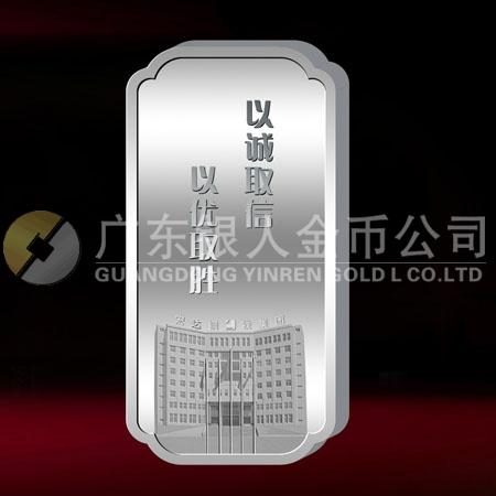 山西宏达钢铁集团银条万博体育app官方下载银条加工