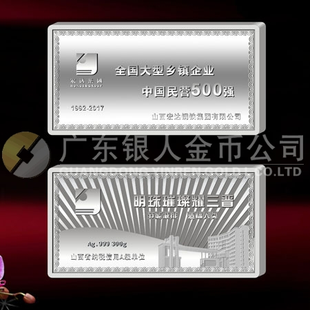 山西宏达钢铁集团纯银条制作银条万博体育app官方下载
