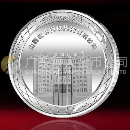 山西宏达钢铁集团周年庆纯银万博maxbet客户端下载万博体育app官方下载