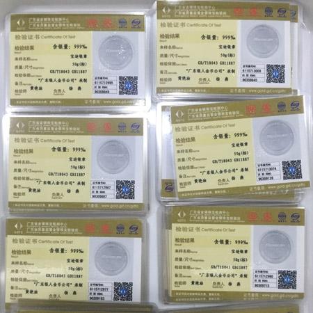 国家万博manbetx登陆电脑版产品质量检测证书