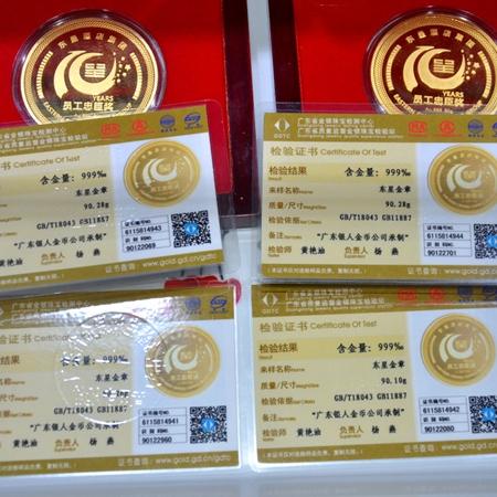 国家万博manbetx登陆电脑版制品质量检验证书