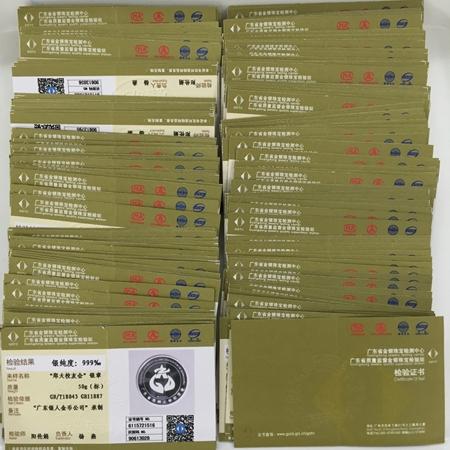 国家万博manbetx登陆电脑版制品质量检测证书