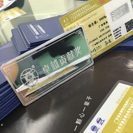 国家万博manbetx登陆电脑版制品质量合格证书