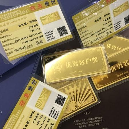 国家万博manbetx登陆电脑版制品质量保养卡片说明书