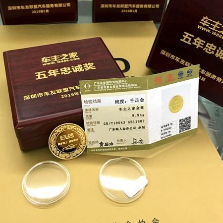 国家万博manbetx登陆电脑版制品加工质量保证说明书
