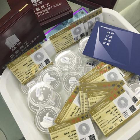 国家万博manbetx登陆电脑版制品质量检测证书-中建八局银币制作