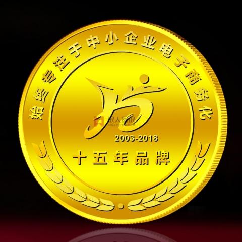 山东万博体育app官方下载  兆通科技公司金币制作