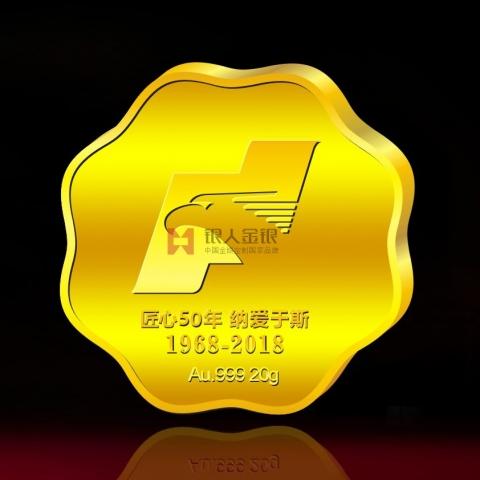 浙江万博体育app官方下载 纳爱斯50周年会纪念金币制作
