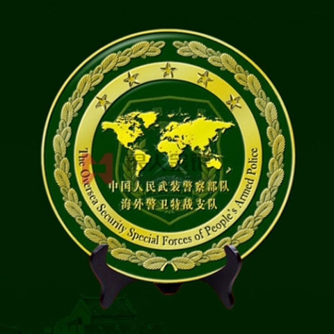 北京万博体育app官方下载  武警海外警卫特战支队纪念盘万博体育app官方下载