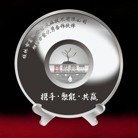 广西万博体育app官方下载  桂林富天纯银摆件纯银纪念盘万博体育app官方下载