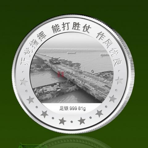 南京万博体育app官方下载  南部战区军人退伍纪念章制作