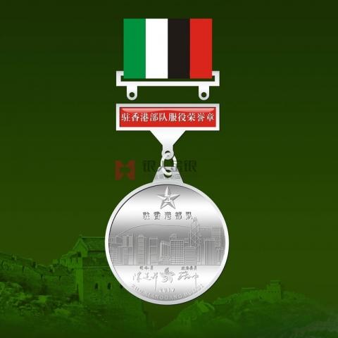 香港万博体育app官方下载  驻香港部队军人服役纪念章万博体育app官方下载