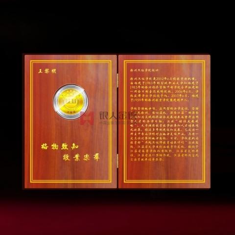 江苏万博体育app官方下载  徐州工程学院纯万博manbetx登陆电脑版纪念章万博体育app官方下载