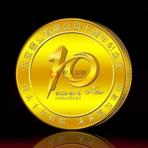 东亚铝业10周年金币万博maxbet客户端下载万博体育app官方下载