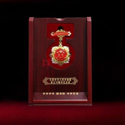 庆祝中华人民共和国成立70周年纪念章