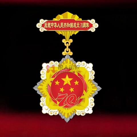国庆70周年纪念章建国七十周年纪念章