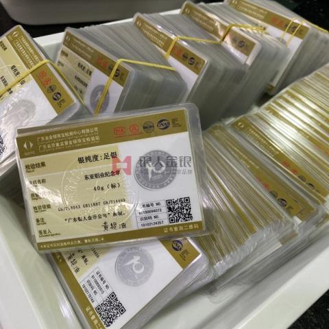 东亚铝业10周年万博maxbet客户端下载银币万博体育app官方下载合格证书