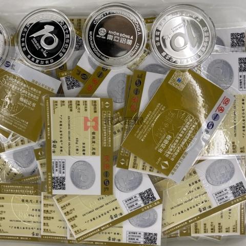公司十周年纪念金币检测证书
