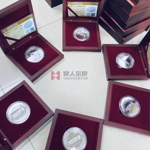 公司十周年纪念银币鉴定证书