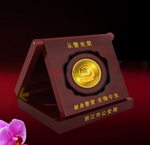丽江市公安局民警离退休纪念章