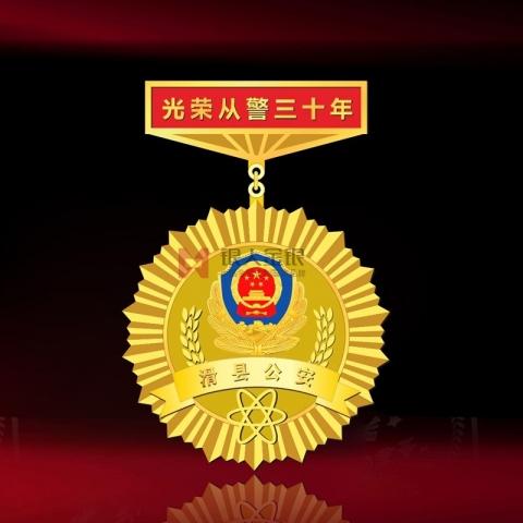 滑县公安满三十年纪念章万博体育app官方下载