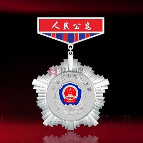 荆门市公安局警察退休纪念章万博体育app官方下载