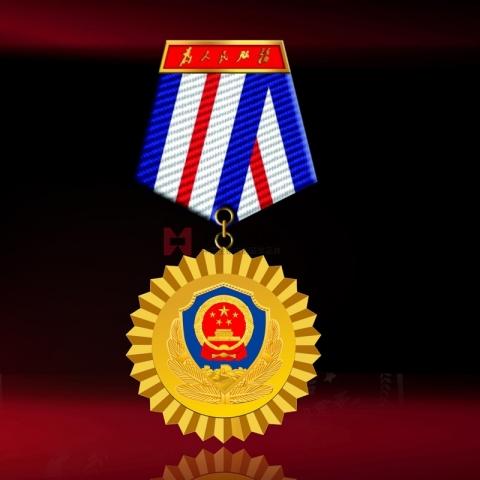 重庆市公安局从警荣誉章