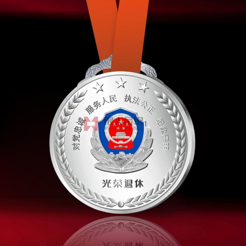 青海省公安厅公安民警光荣退休纪念章