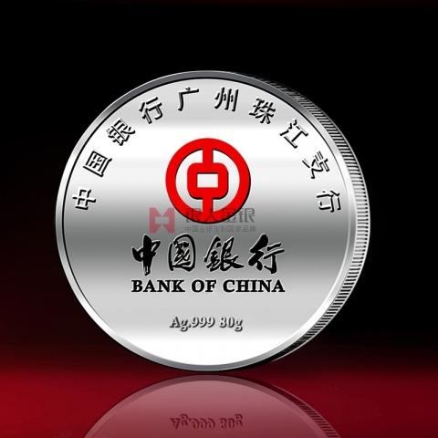 中国银行广州分行纪念银币万博体育app官方下载