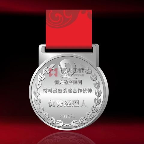 恒大公司十年勋章优秀员工足银银牌万博体育app官方下载