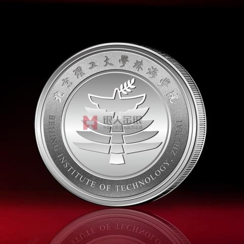 北京理工大学万博maxbet客户端下载万博体育app官方下载