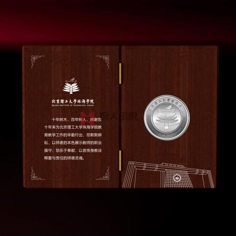 北京理工大学纪念章万博体育app官方下载