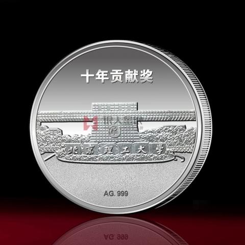 北京理工大学银币银牌万博体育app官方下载