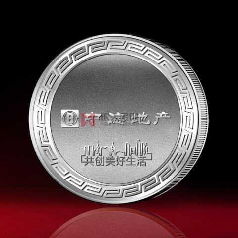 中海地产25周年纪念银币万博体育app官方下载