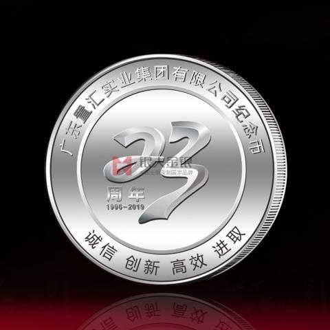 广东置汇实业公司银币万博体育app官方下载纯银章加工