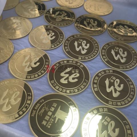 置汇公司周年庆纪念金币万博体育app官方下载