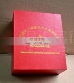 高档纪念章包装盒,金币盒,银币盒,万博maxbet客户端下载盒