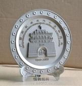 广州军区纪念盘,纯锡锡盘,纯锡锡牌,锡制奖碟