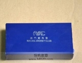 纪念章盒,万博maxbet客户端下载盒,纪念证章盒,纪念徽章盒